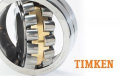 Temperature And Vibration Of Timken spherical curler Bearing